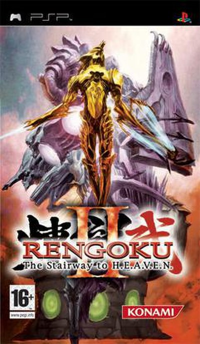 Picture of a game: Rengoku II: The Stairway To Heaven