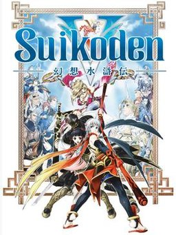 Suikoden 5 World Map.Suikoden V Wikipedia