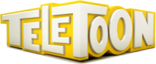 Teletoon logo used from 2011 until 2014, when it was revised to replace the Es with És.