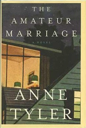 The Amateur Marriage - First edition