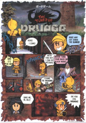 The Tower of Druaga - Japanese arcade flyer of The Tower of Druaga.