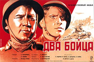 Two Soldiers (1943 film) - Image: Two Soldiers (1943 film)