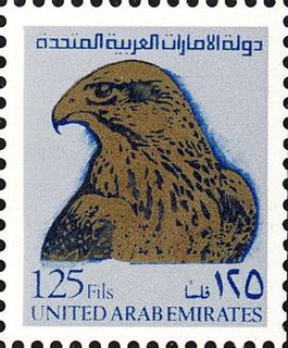 Postage stamps and postal history of the United Arab Emirates