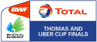 2016 Thomas & Uber Cup - Image: 2016 Thomas & Uber Cup logo