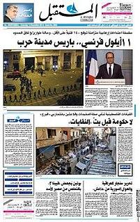 <i>Al-Mustaqbal</i> (newspaper) Beirut-based Arabic online newspaper