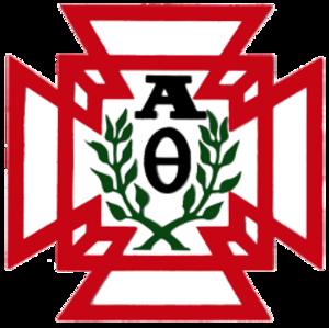 Alpha Theta - Image: Alpha Theta
