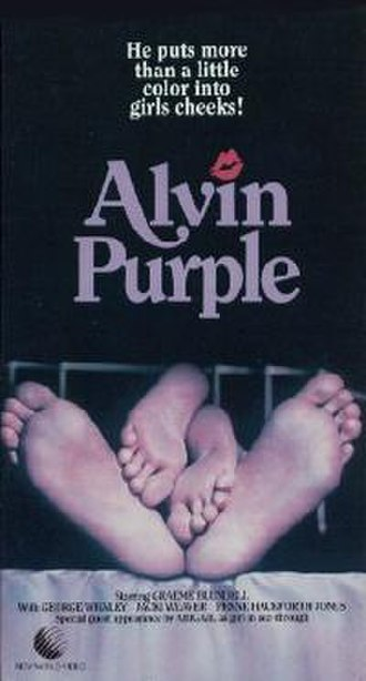 Alvin Purple - Theatrical film poster