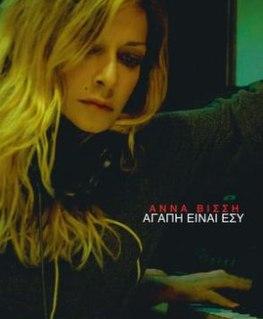 <i>Agapi Einai Esi</i> 2010 studio album by Anna Vissi