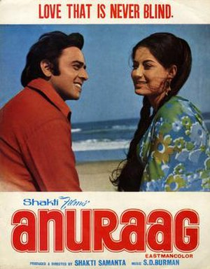 Anuraag (1972 film) - Image: Anuraag, 1972 film