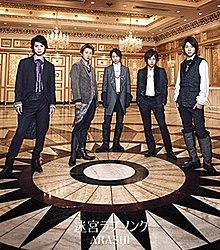 Popcorn (Arashi album) - WikiVisually