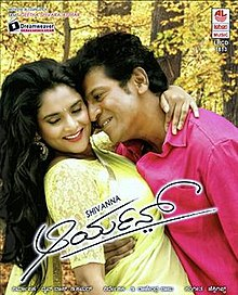 Dangal kannada movie full free download