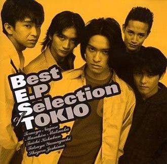 Best E.P Selection of Tokio - Image: BEST I TOKIO album cover