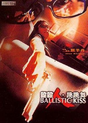 Ballistic Kiss - Film poster
