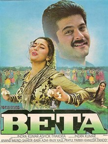 Beta movie