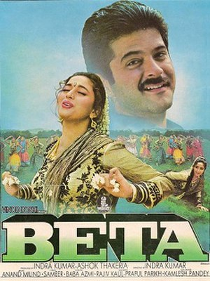 Beta (film) - Theatrical release poster
