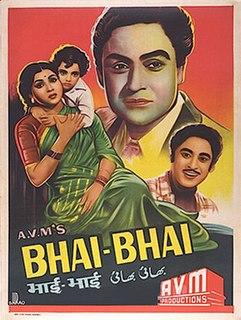 <i>Bhai-Bhai</i> (1956 film) 1956 Hindi film