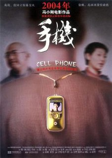 <i>Cell Phone</i> (film) 2003 film by Feng Xiaogang