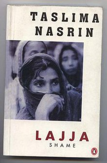Cover of Book named Lajja.jpg