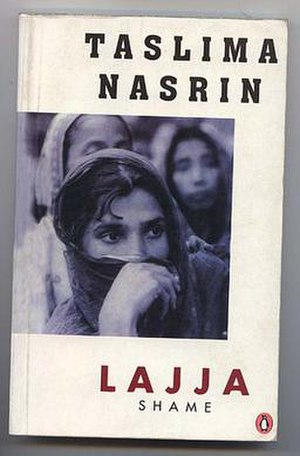 Lajja - Image: Cover of Book named Lajja