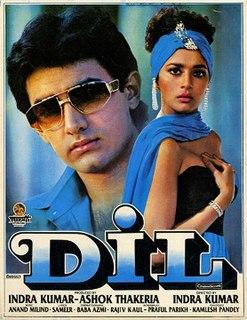 <i>Dil</i> (1990 film) 1990 Indian film