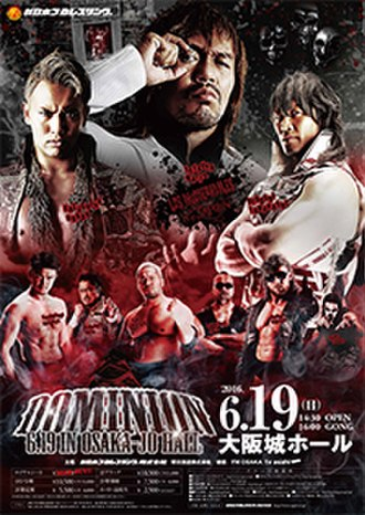 Dominion 6.19 in Osaka-jo Hall - Promotional poster for the event, featuring various NJPW wrestlers