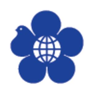 International Fair Plovdiv - Logo of International Fair Plovdiv