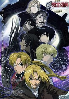 <i>Fullmetal Alchemist the Movie: Conqueror of Shamballa</i> 2005 film by Seiji Mizushima