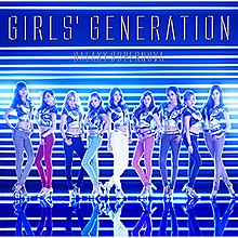"Standard edition cover of ""Galaxy Supernova"", with all the members standing in a row wearing colored jeans"