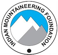 Indian Mountaineering Foundation Logo