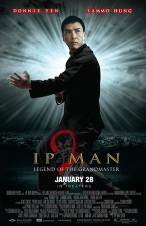 Ip Man 2 - Theatrical poster