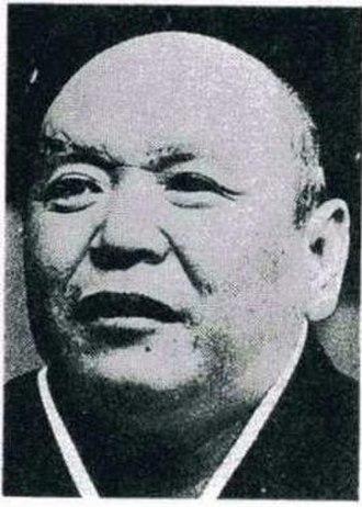 Kenichi Yamamoto (yakuza) - Image: Kenichi Yamamoto, the founder of the Yamaken gumi