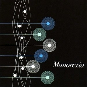 The Radiolarian Ooze - Image: Manorexia The Radiolarian Ooze