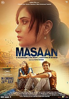Masaan Fly Away Solo 2015