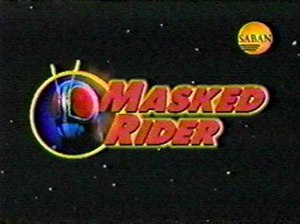 Masked Rider (TV series) - Title card.