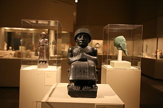 Statues of Gudea - Statue P at the Metropolitan Museum of Art