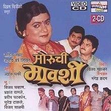 Moruchi Mavshi - Wikipedia