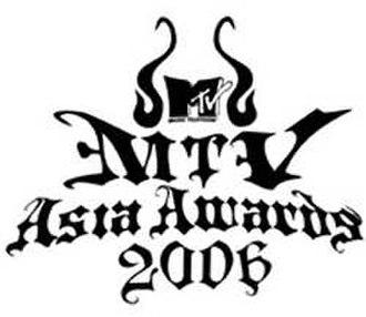 MTV Asia Awards 2006 - Image: Mtv asiaawards 2006 logo