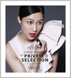 <i>My Private Selection</i> album by Linda Chung