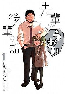 <i>My Senpai Is Annoying</i> Japanese manga series