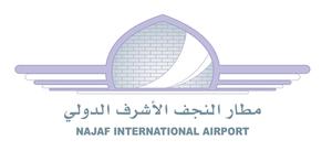 Al Najaf International Airport - Image: Najaf Airport