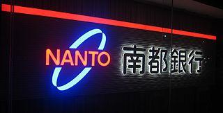 Nanto Bank