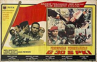 1984 film directed by Arifin C. Noer
