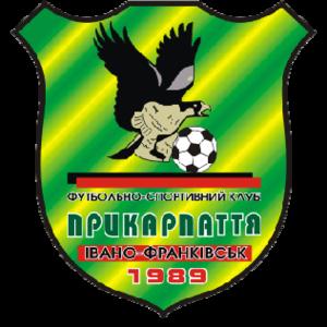 FC Prykarpattya Ivano-Frankivsk - Image: Prykarpattya