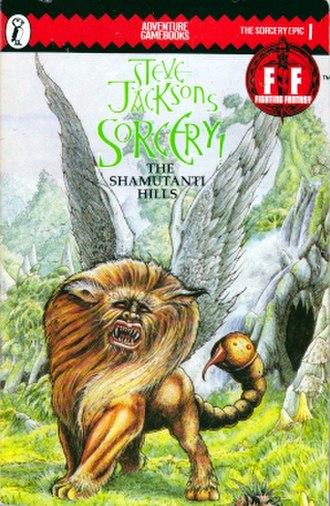 Steve Jackson's Sorcery! - Image: Shamutanti Hills