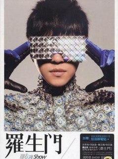 <i>Rashomon</i> (album) music album by Show Luo