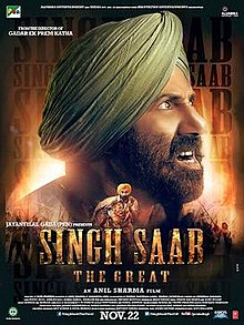 Singh Sahab the Great Theatrical poster.jpg