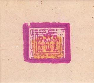 <i>Sleep Has His House</i> 2000 studio album by Current 93