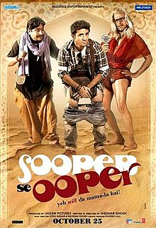 Sooper Se Ooper (2013) - Hindi Movie