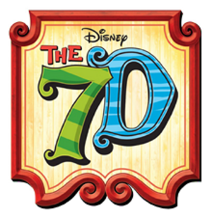 The 7D - Image: The 7D logo