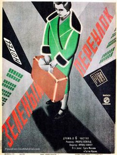<i>The Green Alley</i> 1928 film by Richard Oswald
